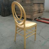 نوع ذهب لون حاسوب راتينج [إينفينيتيي] فينيكس عرس كرسي تثبيت