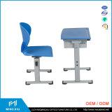 [لوونغ] مموّن مريحة مدرسة يترأّس مكتب وكرسي تثبيت/مكتب ومجموعة