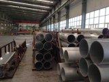 Tubo de alumínio 3003, H112, tubo de alumínio Preço 3003
