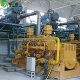 200kw methaan, de Reeks van de Generator van de Biomassa van het Gas Biogasnatural met Met water gekoeld en CHP