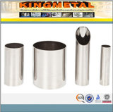 알루미늄 6xn 해결책에 의하여 단련되는 스테인리스 관