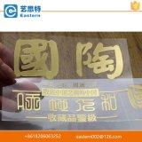 Autoadesivi su ordinazione sottili dorati di marchio del metallo