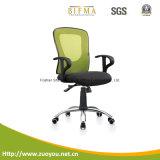 مكتب كرسي تثبيت/[سويفل شير]/طالب كرسي تثبيت/حاسوب كرسي تثبيت