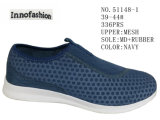 No 51148 выскальзование ботинок спортов ботинок людей дальше