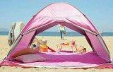خارجيّ شاطئ [سون] حماية خيمة