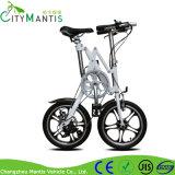 Shimano 7の速度の折る自転車の小型携帯用小型のバイク
