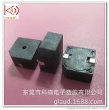 Avertisseur sonore en céramique de matériau de construction de l'Active 9.6*9.6*5mm