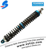 Road Shock Absorber 떨어져 유화액 2.5 ""