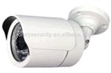 ИК Bullet Camera IP Camera 720p CMOS Waterproof CCTV (JYR-9711IPC-1.0MP)