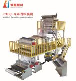 Película do ABA da qualidade de Formosa que funde a extrusora de Machine/ABA (fabricante)