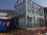 지진 증거 빛 강철 별장 강철 구조물 Prefabricated 집