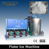 Haute performance industrielle Ice Machine (personnalisé) (FIM)