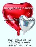 Ткань провода нержавеющей стали Weave Balloonain фольги PlHolographic (SSWM)