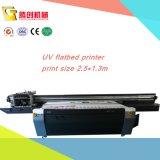 高品質の紫外線プリンターカーペットのための平面3Dガラスプリンター価格