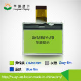 240X320 Farben-Bildschirm LCD-Bildschirmanzeige der Pixel-TFT