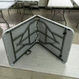 Напольная складывая сь таблица пикника, таблица 6FT прямоугольная складывая обедая