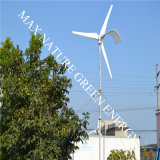 1kw販売のPrarieの使用のための情報処理機能をもった風発電機