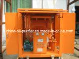 シングルステージの真空の絶縁の液体清浄器、カバーが付いている小さい石油フィルター機械