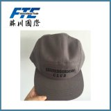 Sport Baseball Cap mit Hook u. Loop