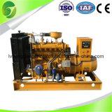 전기 발전기 천연 가스