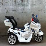 Дешевый мотор батареи Bike мотора малышей с оптовой продажей нот