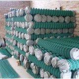 工場(ZSTEEL033)のための熱い販売PVCチェーン・リンクの塀