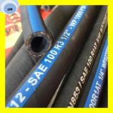 Boyau hydraulique tressé de la qualité SAE 100 de fibre de la meilleure qualité de l'acier à haute limite élastique R3 deux (2T/B)