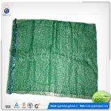 мешок Vegetable Raschel сетки 50X80 сетчатый