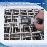 Usine sertie de professionnel de treillis métallique