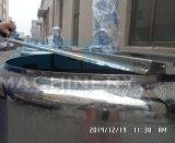 El tanque de envejecimiento de enfriamiento del tanque para la mezcla del helado (ACE-SJ-N1)