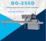 Machine d'emballage automatique de bonne qualité de machine à emballer de sucrerie de coton