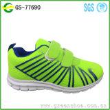 Großhandelsrolle für Kind-Form Sports Schuhe