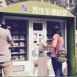 Máquina expendedora del yogur superventas de Mdb Standard