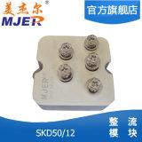Tipo modulo SKD 50A 1200V di Semikron del raddrizzatore di potere