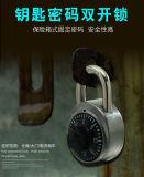 Edelstahl-materielles Kombinations-Tür-Verschluss-Sicherheits-Vorhängeschloß