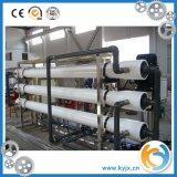 最もよい価格の小さくか大きいスケールの水処理システム