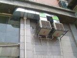 Refrigeradores de ar evaporativos da venda quente da fábrica para a zona aberta