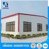 중국 공장 새로운 전 설계된 Prefabricated 가벼운 강철 구조물 집 및 별장