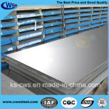 Высокоскоростная стальная плита Skh51/M2/1.3343