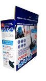 Peças sobresselentes do aspirador de p30 da água de HEPA