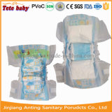 Clothlike Baby-Windel-gute Qualitätshohe Absorption (Prinz Baby Diaper)