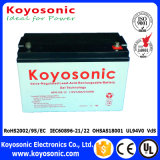 Batterie rechargeable d'acide de plomb de la qualité 12V 70ah avec la technologie de gel