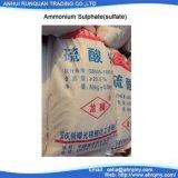 農業肥料のアンモニウムの硫酸塩
