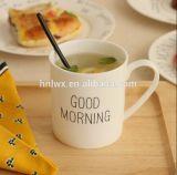 Taza de cerámica blanca llana al por mayor de la leche para el desayuno
