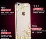 2016 caja suave del teléfono móvil del iPhone 7 de la venta caliente TPU
