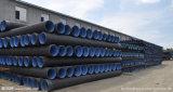 給水SGSのISO標準のための品質UPVCの管