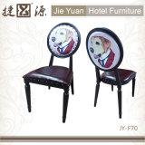 椅子(JY-F70)を食事する無作法な装飾されたレストラン