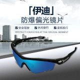 Jie Polly taktisches Airsoft und schützende Sonnenbrille-Wind-Widerstand-Schutzbrillen