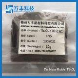 99.99%実験用試薬のTerbiumの酸化物の粉
