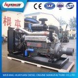 Motor refrigerado por agua de Weichai 200HP para la bomba de agua